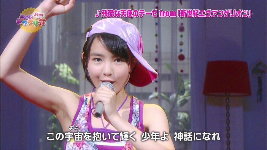 葵わかなのアイドル画像 2枚目