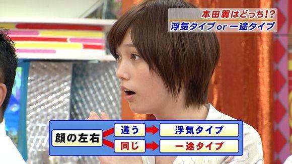 本田翼のテレビ・キャプチャ画像 5枚目